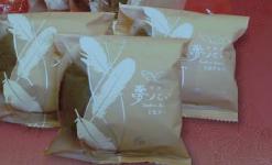 チョコバーム