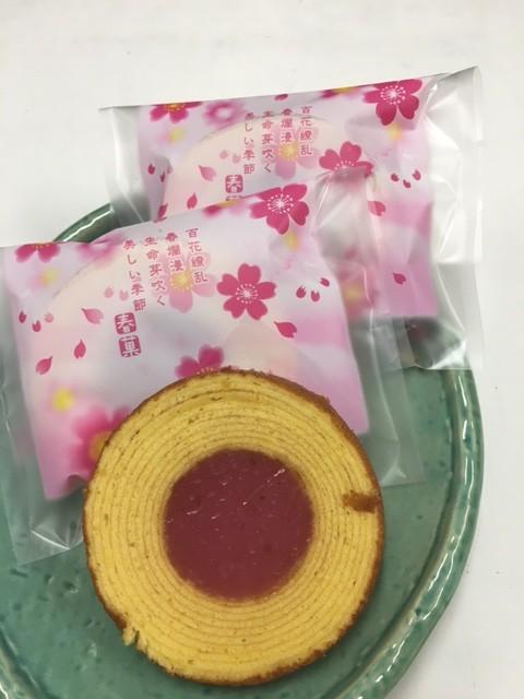 桜バウム1
