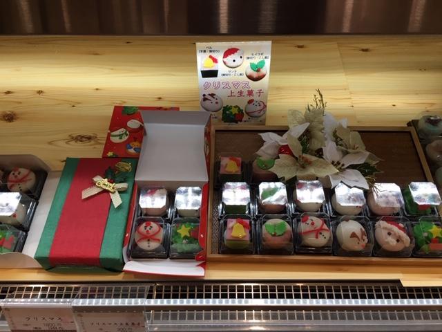 クリスマス上生菓子